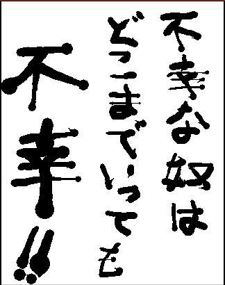 Syuji_2