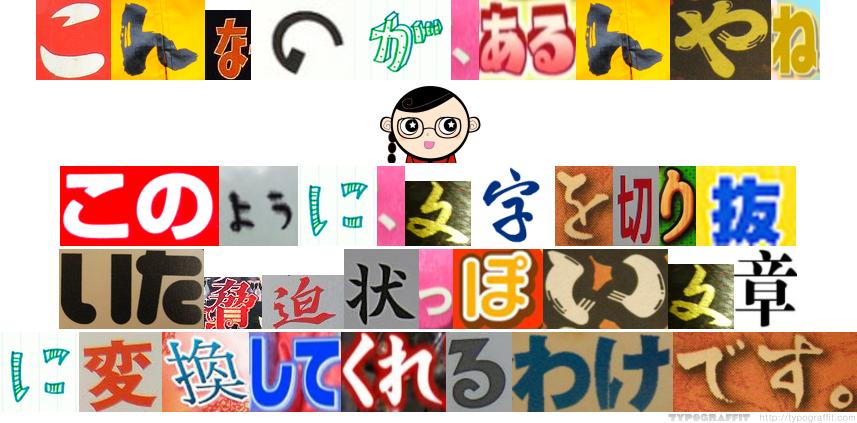 Typograffit_vsanokkwwto7_3